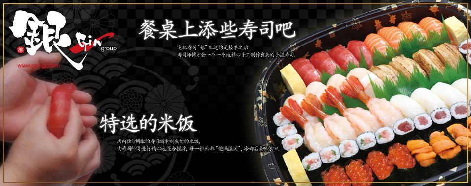 2016_main_banner_960-380_CHN