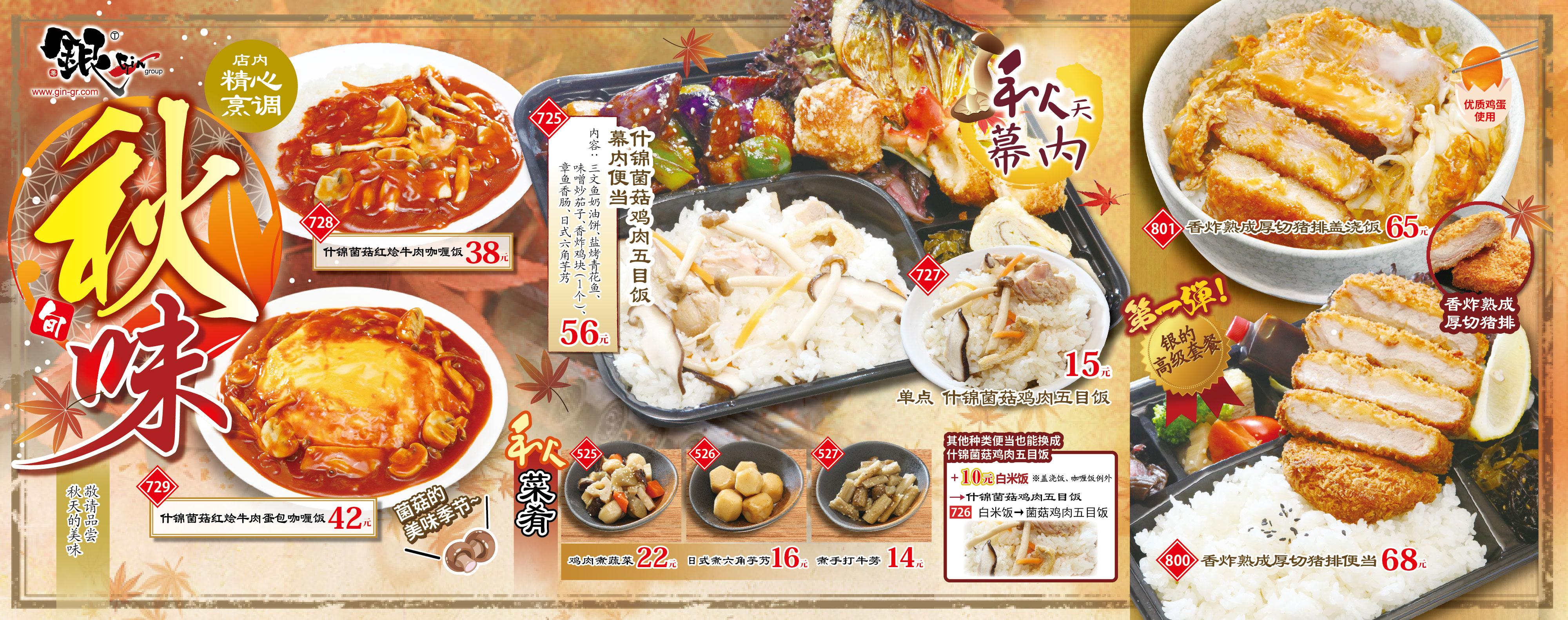 W960pxxH380px_cn-01スライド中国語